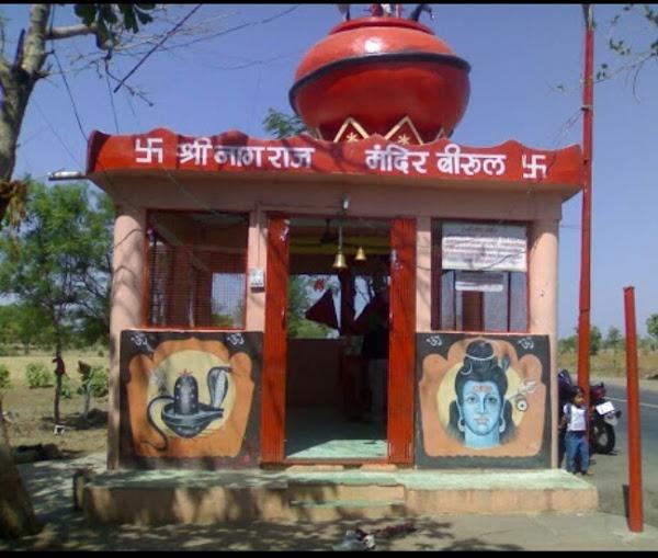 Mangal Ki Hotal, Birul's Logo