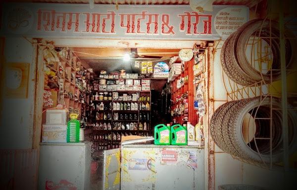 Shivam Auto Parts, Deshgaon's Logo