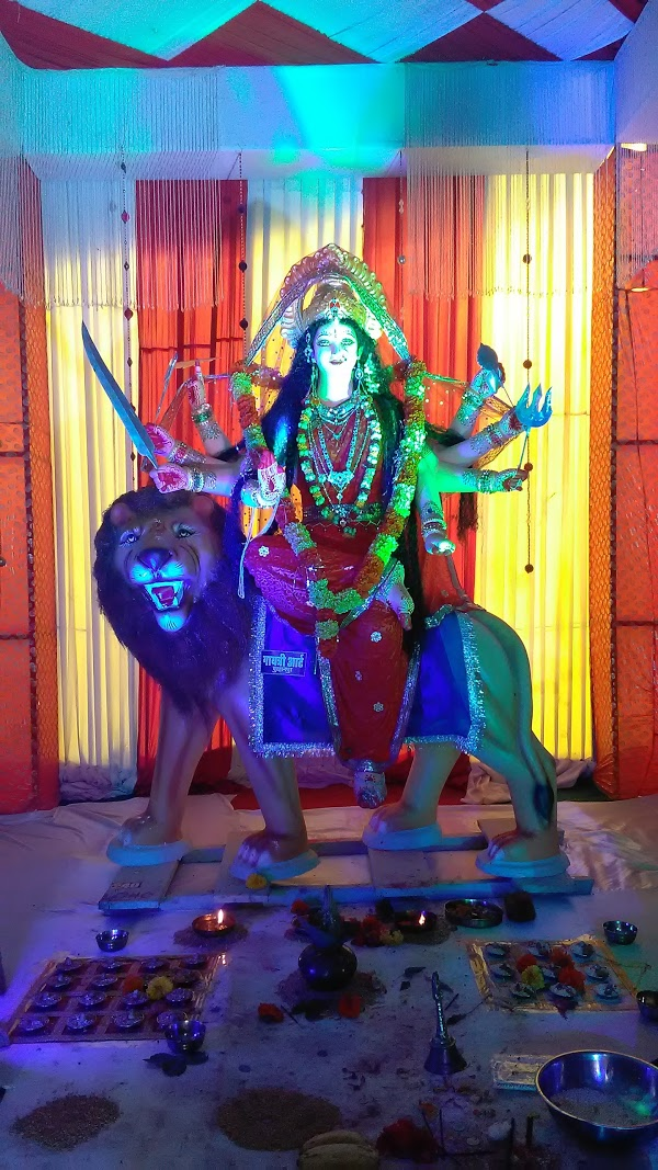 Shri Rame Mandir, Barur's Logo