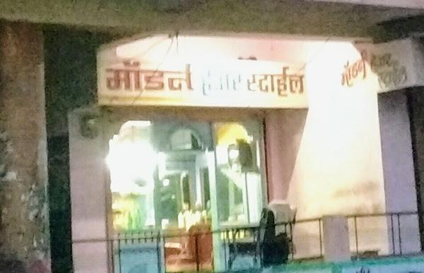 Modern Hair Style, Mangalwedha's Logo