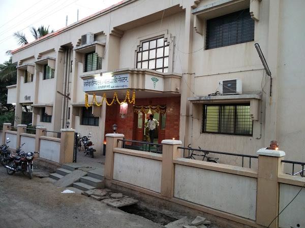 Narmada Hospital, Mangalwedha's Logo