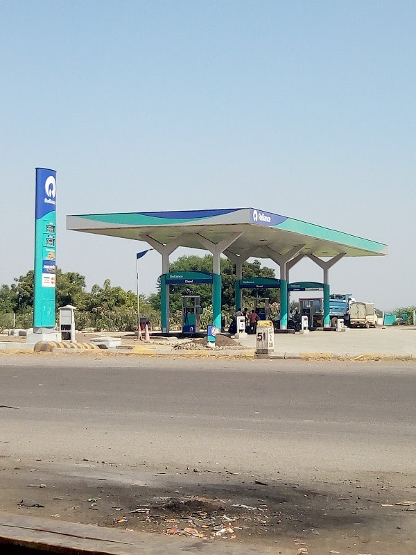 Reliance Petrol Pump, Ballolli's Logo