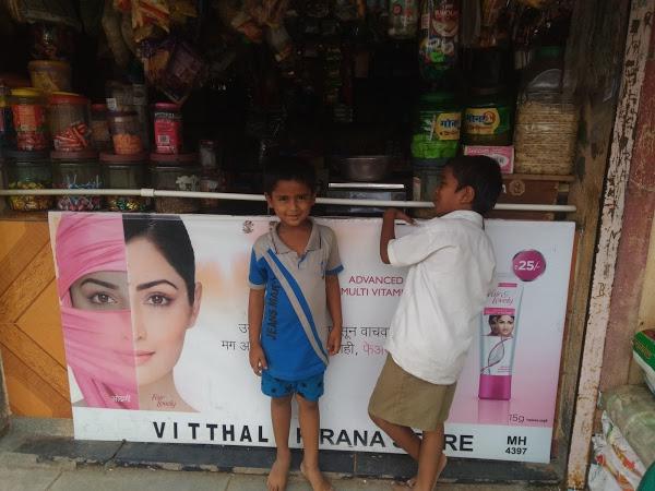 Ronge Kirana Stores, Kacharewadhi's Logo