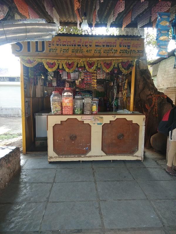 Shri Revanasiddshwar Janral Store Jevoor, Jevoor's Logo