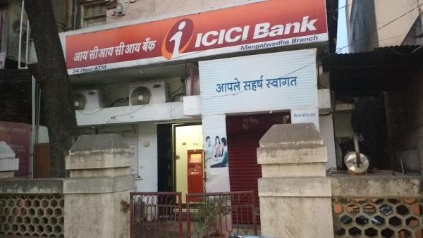 ICICI BANK ATM, Solapur's Logo