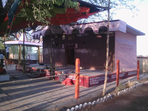 Sri Sri Sri Hatha Yogi Revan Siddeswara Temple, Jevoor's Logo